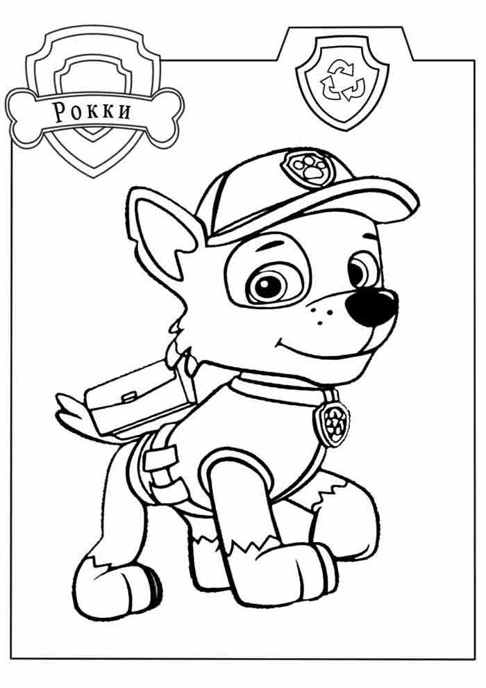 paw patrol coloring page to print